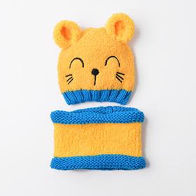 【儿童帽子围巾】*秋冬新款 儿童套帽保暖帽子围脖两件套时尚冬季加绒宝宝帽 | 基础商品