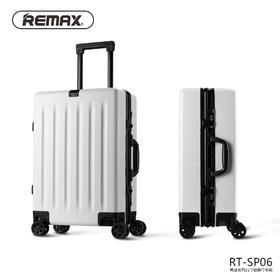 畅途铝框航空防水行李箱