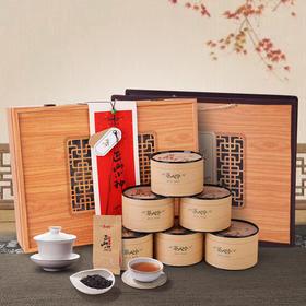 茶人岭 【红茶】山誉君品 正山小种红茶二级240克 木纹礼盒