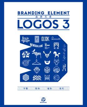 品牌元素-标志3