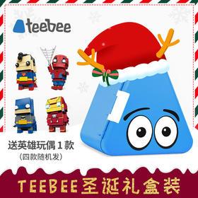 丹麦Teebee便携玩具箱礼盒