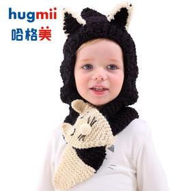 超值团丨儿童动物护耳围脖帽均码(适合2-10岁)