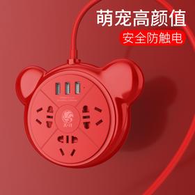 【3C强制认证、防触电、过载断电保护】小熊多功能USB排插  满足多样化充电需求、插头不打架