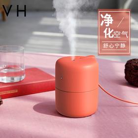 VH「漫」桌面加湿器 办公室家用小巧便携可爱静音USB加湿