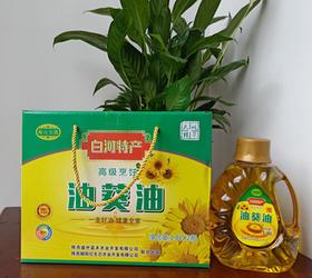 陕南白河特产 白河农家 高级烹饪油葵油1.8L*2/提