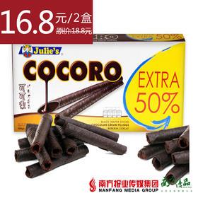 【两种口味可选】茱蒂丝可可乐蛋卷  100g/盒  2盒