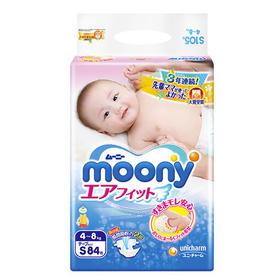 尤妮佳Moony婴儿纸尿裤 S84片  男女宝宝通用款