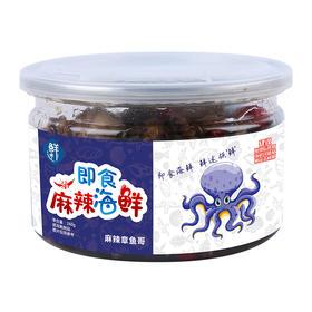 鲜述即食海鲜麻辣章鱼哥