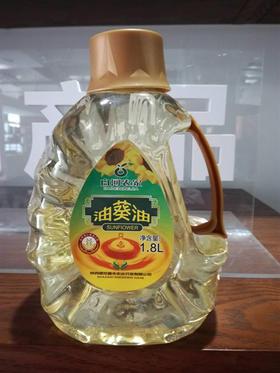 陕南白河特产 白河农家 高级烹饪油葵油1.8L