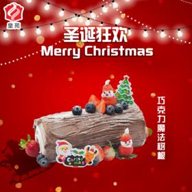 【门店自提-圣诞新品】巧克力魔法树根