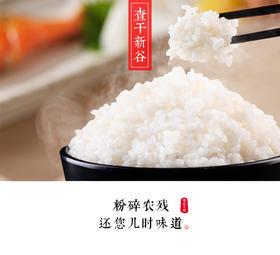 查干新谷 珍珠香大米 10kg装(每月1日、15日统一发货)