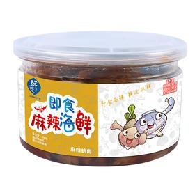 鲜述即食海鲜麻辣蛤肉