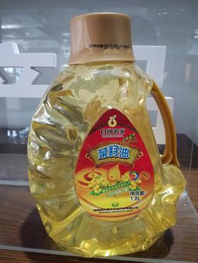 陕南白河特产 白河农家 精炼一级菜籽油1.8L