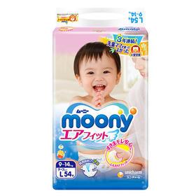 尤妮佳Moony婴儿纸尿裤L54片 男女宝宝通用款