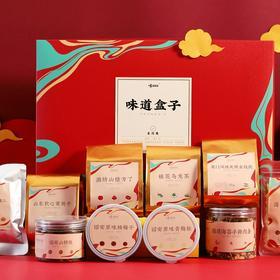 优选新品| 味道盒子 食间集 山川湖海美味  1005.5g