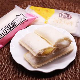 【千挑细选 匠心烘焙】千焙屋 I'm 小乳酸口袋面包 30袋装  浓浓乳酸菌 一口爆浆 香软酸甜