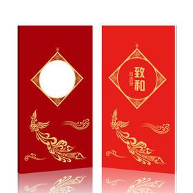 端午节致和盘古礼品册提货券企业福利团购卡208型20选1