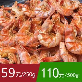 【味美鲜甜】饶平烤虾干 中虾干