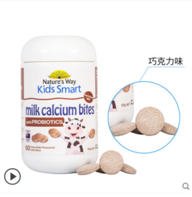 Kids Smart佳思敏 牛乳高钙益生菌咬咬片