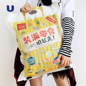 HONLife零食旅箱巨型大礼包送女友好友生日圣诞 14款爆款零食 好吃更健康!