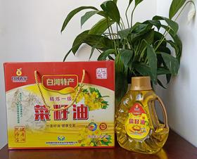 陕南白河特产 白河农家 精炼一级菜籽油1.8L*2/提