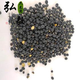 【弘毅六不用生态农场】六不用黑豆 农场自留种 1斤/份 3份包邮