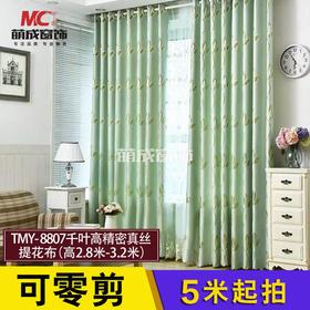 布料/提花布/TMY-8807千叶高精密真丝提花(高2.8米-3.2米)