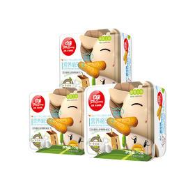 方广 宝宝辅食 钙铁锌多维婴儿饼干 磨牙棒组合 (牛奶+核桃+果蔬)90g*3盒 (6个月以上适用)招分销!可代发!