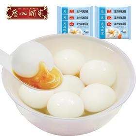 广州酒家 6袋装流沙凤凰元宵汤圆甜品广式早茶点心1200g