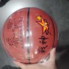 战神乔丹篮球