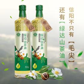 绿达6清有机新品冷榨山茶油750ml×2礼盒一级FDA认证食用油
