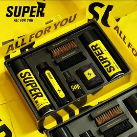【为思礼】速啪SUPER小白鞋神器鞋刷8件套礼盒装防水喷雾去污增白擦洗鞋神器