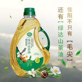 绿达6清有机新品冷榨山茶油1.8L 一级FDA认证食用油