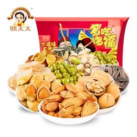 姚太太1323g多吃多福礼盒