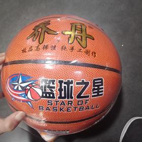 乔丹篮球之星