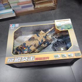 反恐突击遥控坦克6024