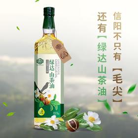 绿达6清有机野生冷榨山茶油750ml 一级FDA认证食用油