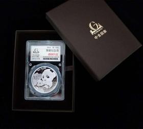 中金国衡首发认证2019年熊猫银币