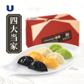 四大当家海鲜水饺礼盒-24颗每袋/430g*4 船歌鱼水饺