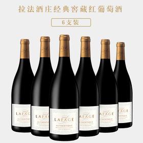 【南法大赢家】RP91,拉法酒庄经典窖藏红葡萄酒 2016 饱满浓郁,口感柔顺,果香丰富