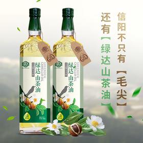 绿达6清有机野生冷榨山茶油500ml ×2一级FDA认证食用油