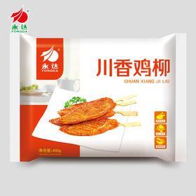 永达川香鸡柳每袋400克