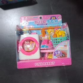 粉红兔洗衣机17119