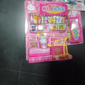 粉红兔购物车17145