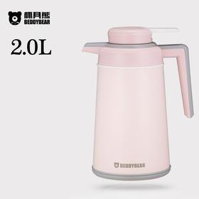 韩国Beddybear杯具熊家用保温壶粉色2L