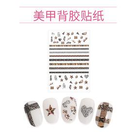 【美甲贴纸】韩国防水持久指甲贴时尚蛇纹五星几何爱心贴纸TA076