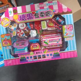 糖果专卖店113-227