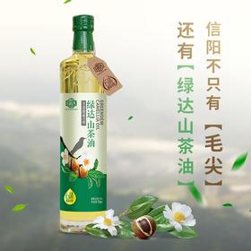 绿达6清有机新品冷榨山茶油750ml 一级FDA认证食用油