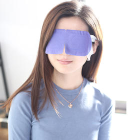 【3秒速热、淡化黑眼圈、护眼缓解疲劳、助眠】阿芙(AFU)薰衣草精油舒缓助眠蒸气眼罩