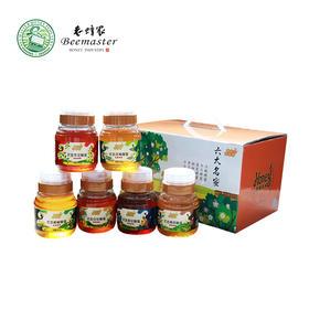 蜂蜜 六大名蜜纯天然礼盒装2700g(六瓶)包邮【老蜂农】